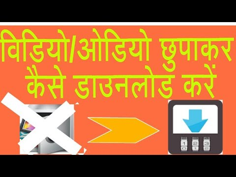Xxx Mp4 How To Download Hidden Privately Video Audio And Etc By Technical Akhil 3gp Sex