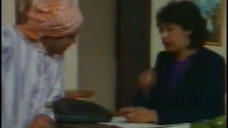 مسرح البدوي 1985| سلسلة نافذة على المجتمع | حلقة : الزائرة | Série Marocaine | Theatre Badaoui