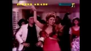 رقص الفنانة سهير رمزى مع الفنان سمير صبري || سااااااااااااااااااااااااااااااااااااخن ||