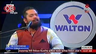 শিরোনামে তুমি আমার' তোমাতেই হবে শেষ  - Rafat Kabir Live Performance
