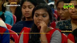 മഹാരാജാസ് കോളേജില് ക്ലാസുകള് പുനരാരംഭിച്ചു