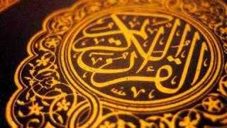 الشيخ نبيل الرفاعي   سورة الفرقان   كامله