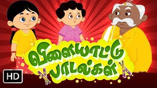 Vilayattu Padalgal | Full Movie | Magicbox Animation | Tamil Rhymes for Kids
