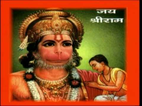 Sunderkand mp3 download gulshan kumar wife