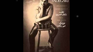 Ehsan ghafourian  - yadegari