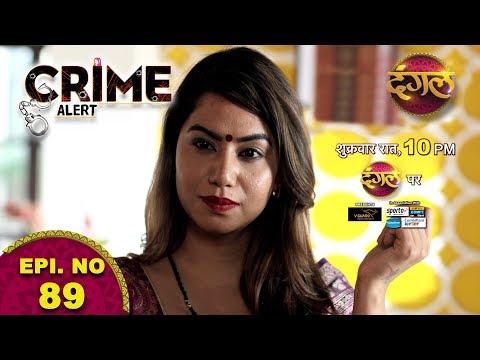 Xxx Mp4 Crime Alert The Promo Episode 89 Nanad Bhojai 3gp Sex