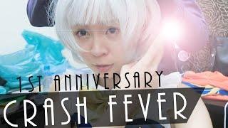 【VLOG】是誰亂入了我的影片! Crash Fever 一周年活動 feat.謙桑 小Ryo 大天神  可可酒精クラフィ