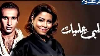 اجمل باقة من الاغاني شيرين واحمد سعد