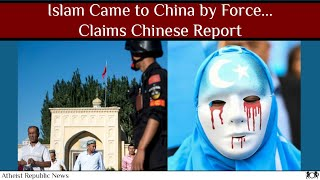 Islam Came to China by Force... Claims Chinese Report 🕌