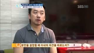 김세아 가정분만 #3