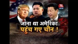 Kim Jong-Un Visits China, Meets Xi Jinping; Watch Kim Jong-Un