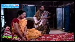 Bangla Natok - Taut
