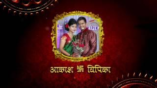 Aakash Weds Vipika Whatsapp Marathi Invitation vidio