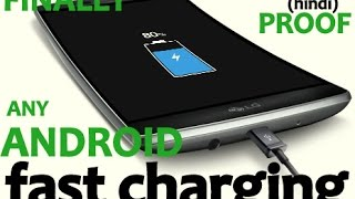 HOW to charge your phone fastly.. [Must watch]