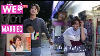 [We got Married4] 우리 결혼했어요 - Si yang♥So yeon, walk hand in hand 'thrill to'20150912