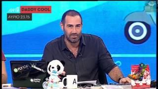Ράδιο Αρβύλα 19.12.2016 - Radio Arvila