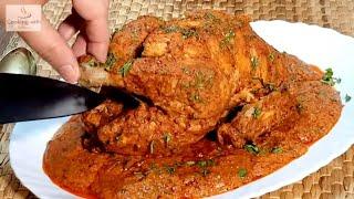 Yasinbhai ki Dhagewali Chicken l Ramadan Recipes l Cooking with Benazir