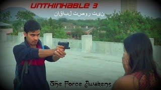 UNTHINKABLE  3: THE force awakens full