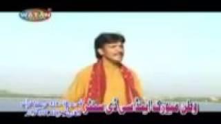 Punjabi Mahiye