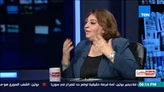 بالورقة والقلم - لقاء خاص مع المستشارة تهاني الجبالي - الحلقة الكاملة 22 نوفمبر