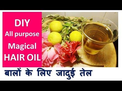 7cm in 2months Indian HAIR GROWTH Secret, रेशमी-मुलायम बाल करने के टिप्स, DIY Hair Oil - Dr Shalini
