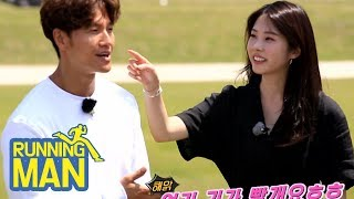 Seo Eun Su is Jong Kook's Type! [Running Man Ep 405]
