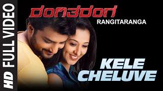 RangiTaranga Video Songs | Kele Cheluve Full Video Song | Nirup Bhandari, Radhika Chetan, Avantika S