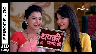 Thapki Pyar Ki - 21st July 2015 - थपकी प्यार की - Full Episode (HD)