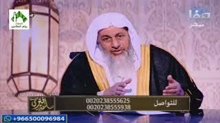 فتاوى قناة صفا (138) للشيخ مصطفى العدوي 13-1-2018
