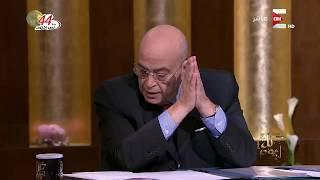 كل يوم - عماد الدين أديب: ماذا لو .. لم يقم الرئيس السيسي ببرنامج تنمية قيادات الشباب ؟