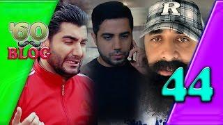 ԾՕ BLOG #44 Qare dard 3 Kayaran Full house 5 Restart 2020 Arajnordnere Abeli quyre