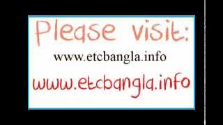 Bangla Health Tips (Health Tips In Bangla / Health Bangla)