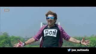 Badsha The Don ¦ 1st Look Teaser ¦ Jeet ¦ Nusraat Faria ¦ Badsha The Don Bengali Movie 2016
