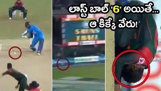 India vs Bangladesh : Dinesh Karthik's Last Ball Six & Stunning Innings | Oneindia Telugu