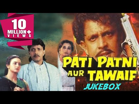 Xxx Mp4 Pati Patni Aur Tawaif 1990 Full Hindi Movie Mithun Chakraborty Salma Agha Farha Naaz 3gp Sex