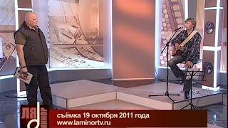 Watch Алексей Кудрявцев - Первая рота (Альбом 2002) - Motion Tube - Video Sharing
