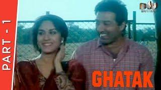 Ghatak | Part 1 Of 4 | Sunny Deol, Meenakshi, Mamta Kulkarni