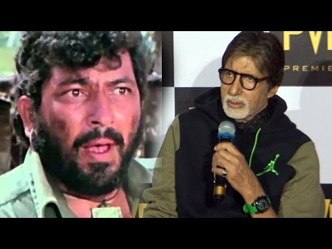 Xxx Mp4 I Wanted To Be GABBAR In Sholay Says Amitabh Bachchan 3gp Sex