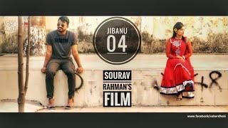 Jibanu 4 | A Drama by Stamfordians | Vaberdheki | Sourav Rahman
