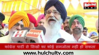 Parkash Singh Badal Commenting on Navjot Sidhu