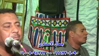 جمال الاسناوى موال حزين عن الام