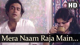 Machal Kar Jab Bhi Ankhon (HD) - Griha Pravesh Songs - Sanjeev Kumar - Sharmila Tagore - Bhupinder