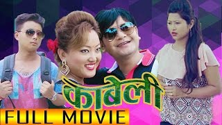 "New Nepali Movie - "" Kabeli "" Full Movie 