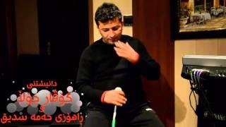 Aram Shayda 2016 Chaviland Track 2 ~ Danishtny Govar Jola & Rahoz Hama Sdik (Garakakany Slemany)