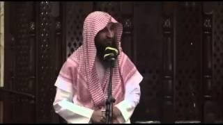 الشيخ فهد البشر مقطع مؤثر جدآ