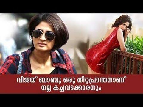 Xxx Mp4 Neena Movie Actress Deepti Sati Stills 3gp Sex
