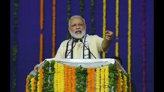 PM Narendra Modi's Speech at Samajik Adhikarita Shivir in Rajkot, Gujarat