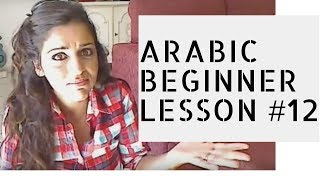Arabic Beginner Lesson 34 Homework - image 4