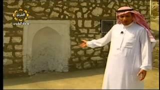 المكان الذي جلس به الرسول ﷺ بعد رفض اهل الطائف دعوته لهم
