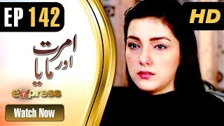 Drama | Amrit Aur Maya - Episode 142 | Express Entertainment Dramas | Tanveer Jamal, Rashid Farooq